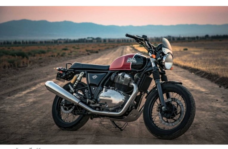 Royal Enfield INT 650 ปี 2020?