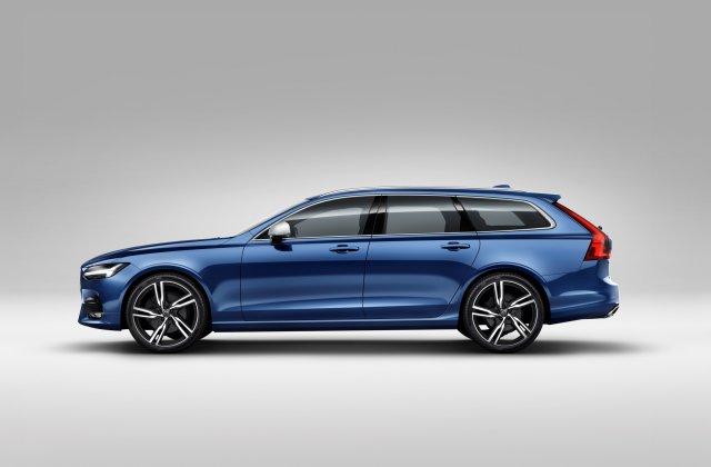 2020 Volvo V90 : สุดยอดรถยนต์ซูเปอร์ชาร์จในปี 2021
